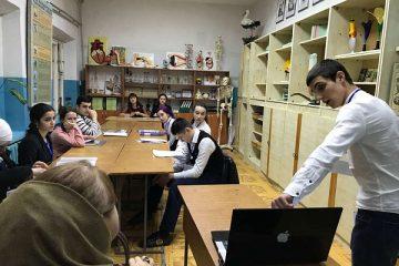 Республиканская научно-практическая конференция школьников